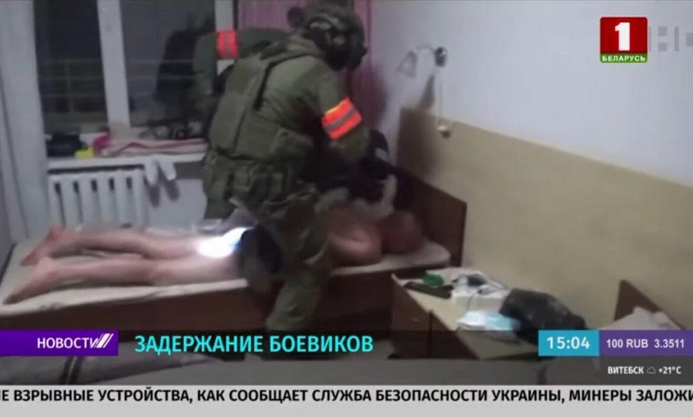 Киев попытался оправдать спецоперацию против россиян абсурдными аудио