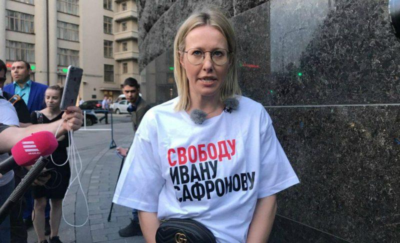 Ксению Собчак оштрафовали на 20 тысяч рублей за пикет в поддержку Сафронова