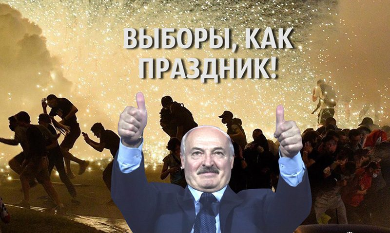 Что будет после Лукашенко?