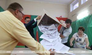 Всё о выборах президента Белоруссии
