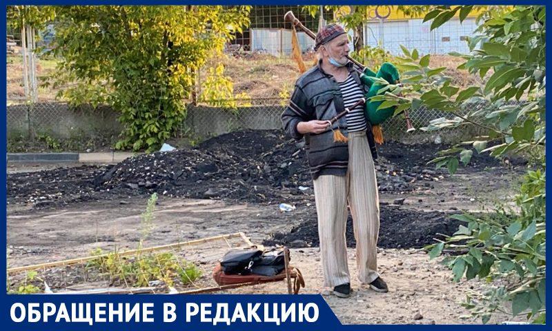 Московский пенсионер ходит на пустыри играть на волынке