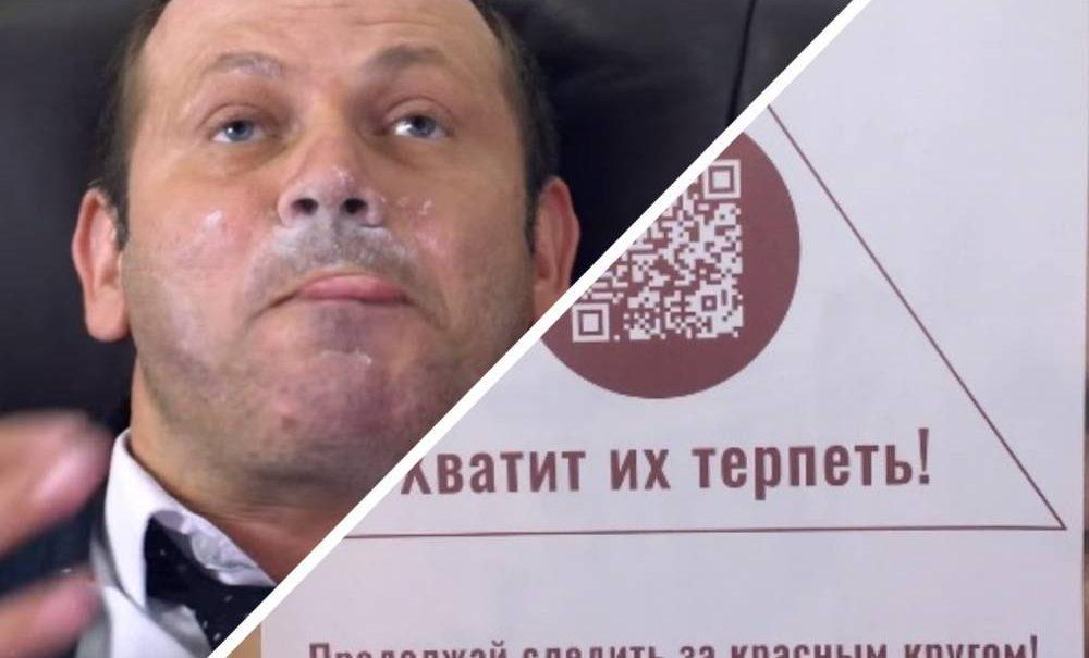 Борцы с экстремизмом «возбудились» от ростовских скетчей про мэра и порошок