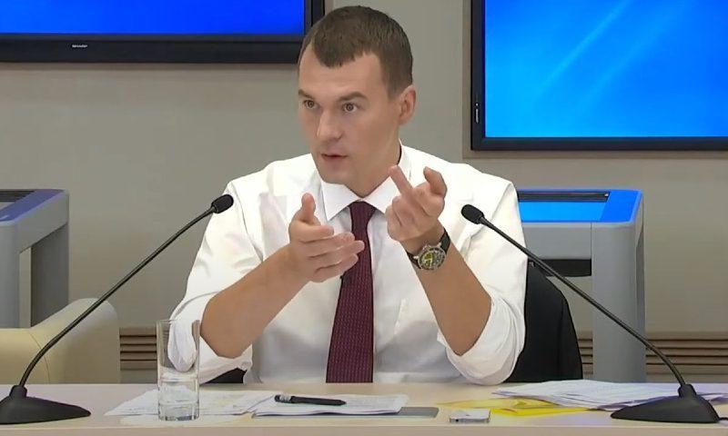 Почти «прямая линия»: Дегтярев отключил комментарии к трансляции сеанса связи с народом