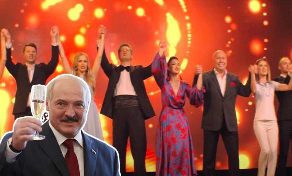 «Любимую не отдают»: российские звезды спели песню на основе цитаты Лукашенко