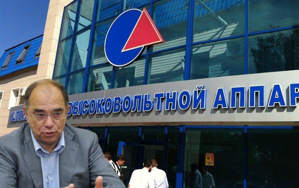 ЧЭАЗ бросает коррупционную тень на министерства обороны, промышленности и образования РФ из-за «переклейки этикеток» на 284 млн руб