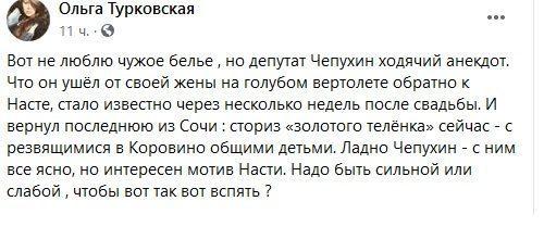 «Женился пять раз и все удачно»: ульяновский депутат ставит необычные рекорды3