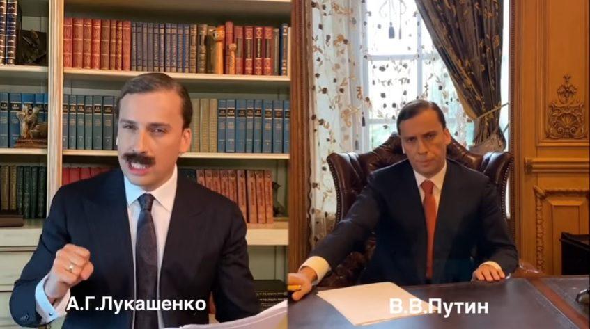 «Навальный: люблю Путина, хочу домой»: Максим Галкин показал «переговоры» президентов России и Белоруссии