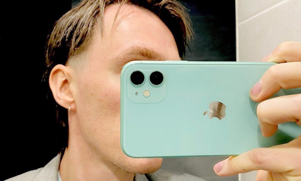 Стало известно, когда может выйти новый iPhone