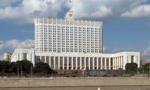 Правительство России потратит на ремонт Белого дома 5 млрд рублей