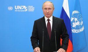 Путин предложил «расчистить» мир от санкций