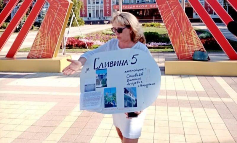 Одиночный пикет жительницы Новороссийска спас частный сектор от застройки