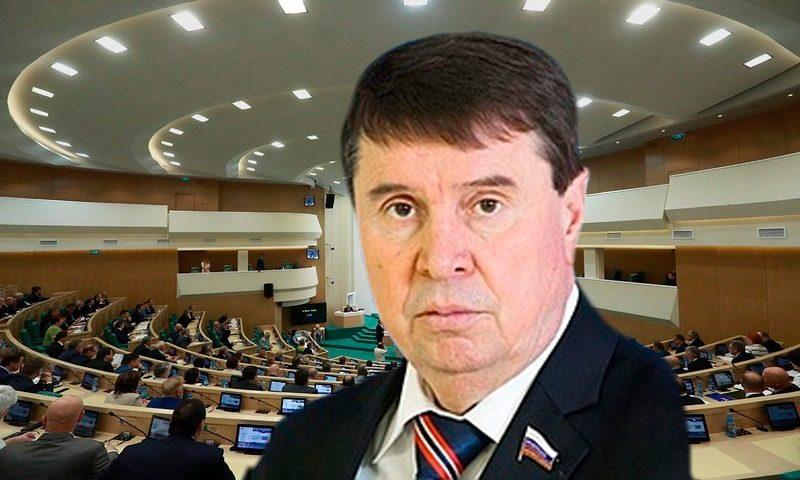 Сенатор Цеков: военные преступники Украины знают, что понесут наказание