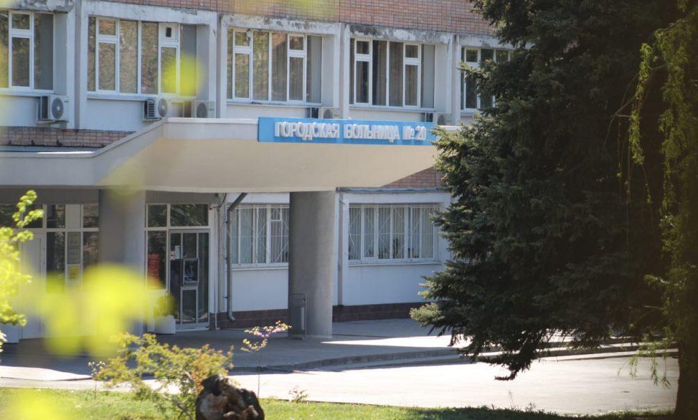 В Ростове при госпитализации у ковидных пациентов отбирают телефоны