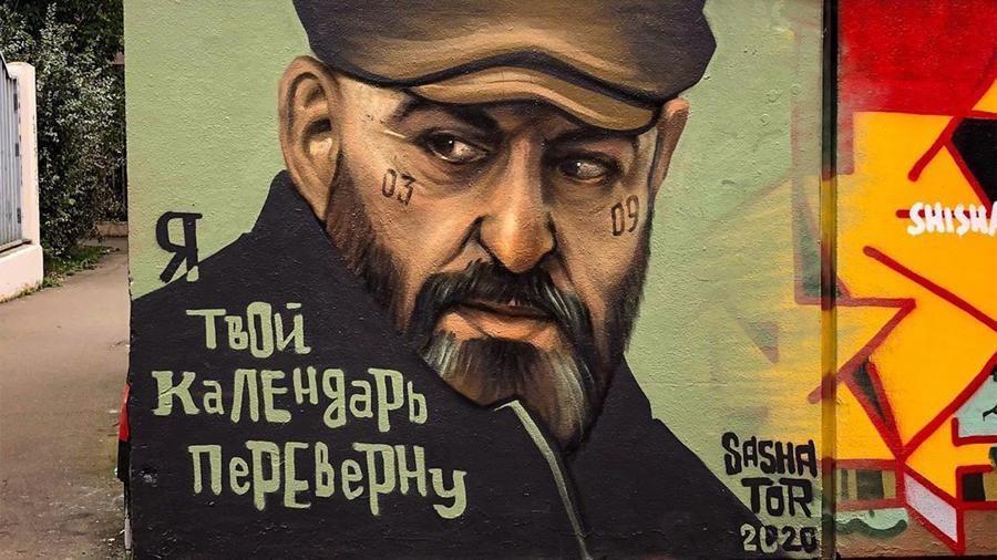 Раз в год оно возвращается: Шуфутинский поддержал