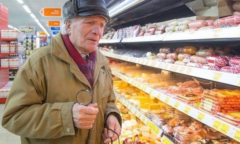 Из-за растущей бедности россиян в Госдуме вновь заговорили о продуктовых карточках