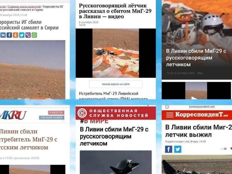 На видео с якобы сбитым в Ливии летчиком была запечатлена обычная тренировка