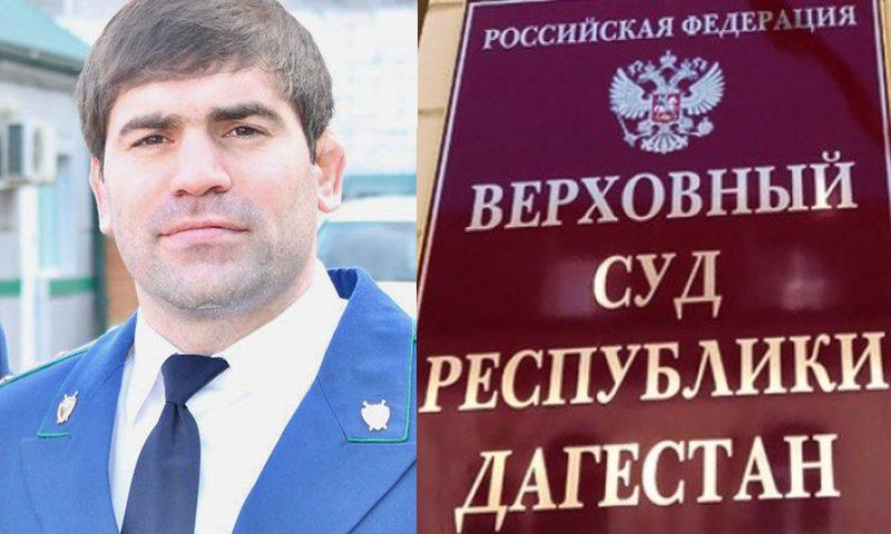 Суд установил незаконность обвинения Шахбанова: