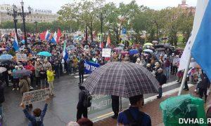 Хабаровск снова вышел на митинг: свободу Фургалу требуют только 600 участников