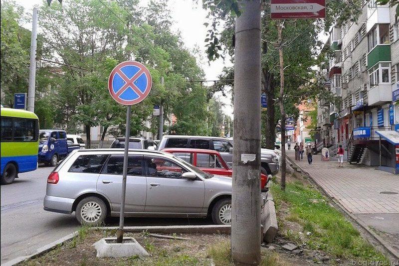 Минтранс ужесточает ПДД: тонировка по-новому, запрет на самокаты, требования по парковке