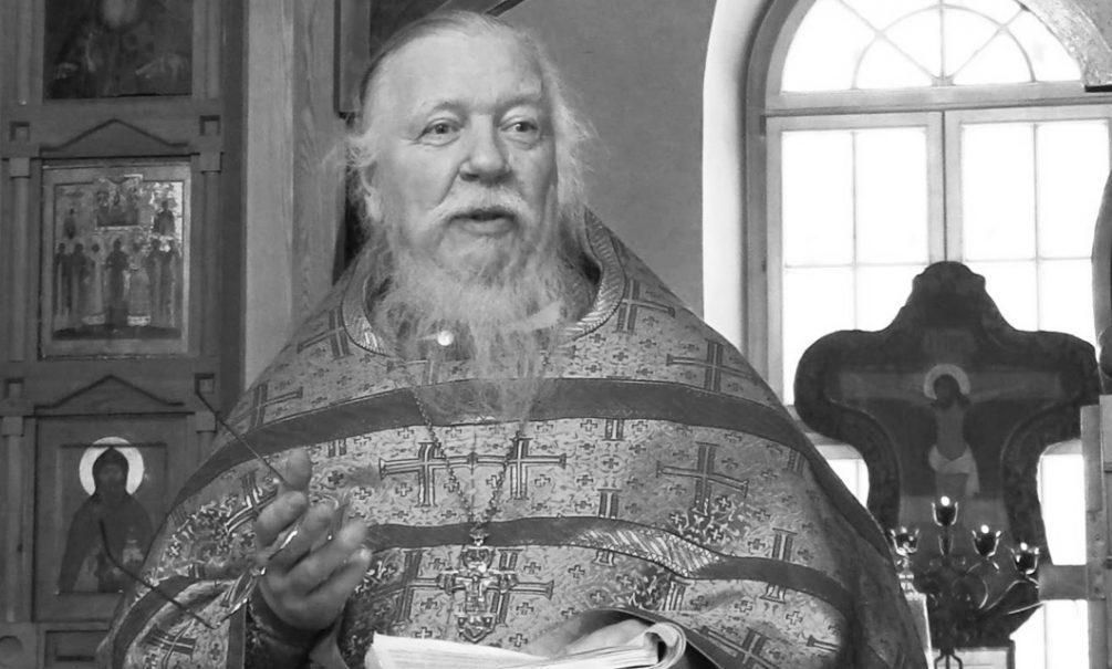 «Боролся с человеческой тупостью и проиграл»: скандально известный протоиерей Смирнов умер после COVID-19