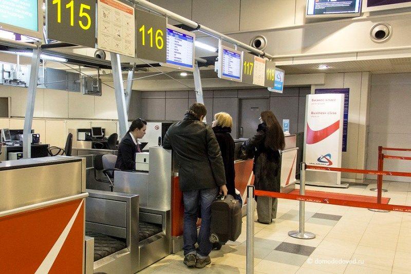 Это ли не чудо: «Аэрофлот» разрешил опаздывающим бесплатно менять билеты