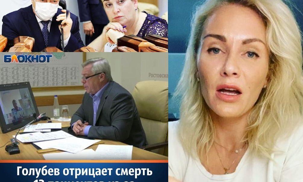 Гордон с подачи «Блокнота» расследует гибель людей из-за нехватки кислорода в больнице Ростова