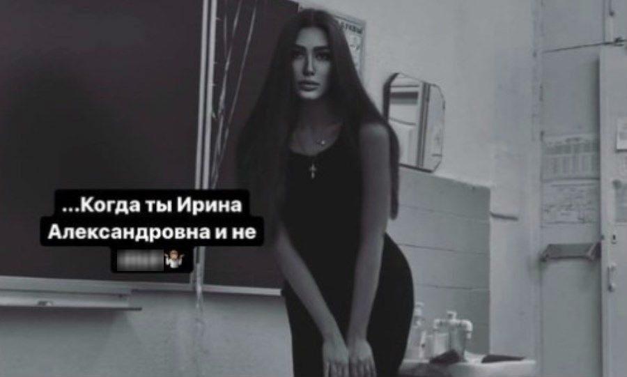 «Ирина Александровна, и не ****»: уральскую учительницу уволили за матерные видео с учениками