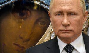 ФСБ за месяц нашла «икону Путина», украденную из монастыря на Валдае