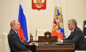 Один в реанимации, один умер: Володин рассказал Путину о десятках больных коронавирусом в Госдуме
