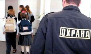 Хватал то ли за руки, то ли за грудь: охранник коррекционной школы арестован за домогательства