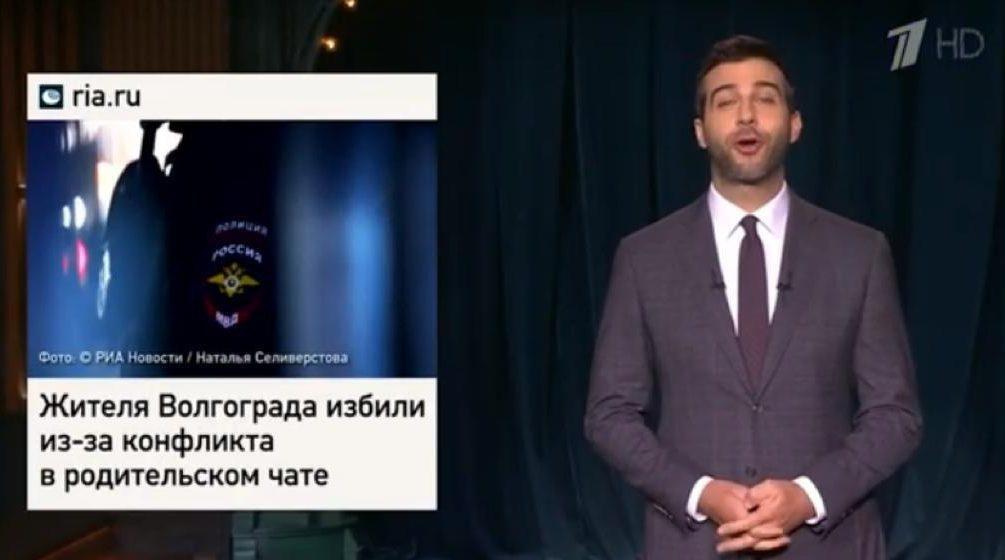 «Это здорово»: Иван Ургант на всю страну посмеялся над кровавой трагедией в Волгограде
