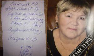 Послали умирать: врач отправила женщину лечить 80% поражение легких домой в Волгограде