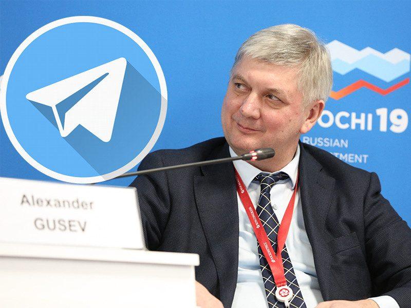 Пиар во время чумы: 238 тысяч рублей потратят на одну публикацию в Telegram о воронежском губернаторе Гусеве