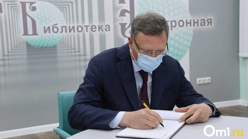 «Придется уйти»: губернатор Омской области заболел коронавирусом