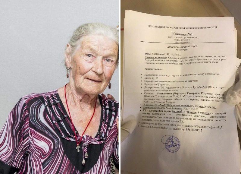 Нога уже начала гнить: 85-летнюю ветерана труда выставили из переполненной больницы Волгограда