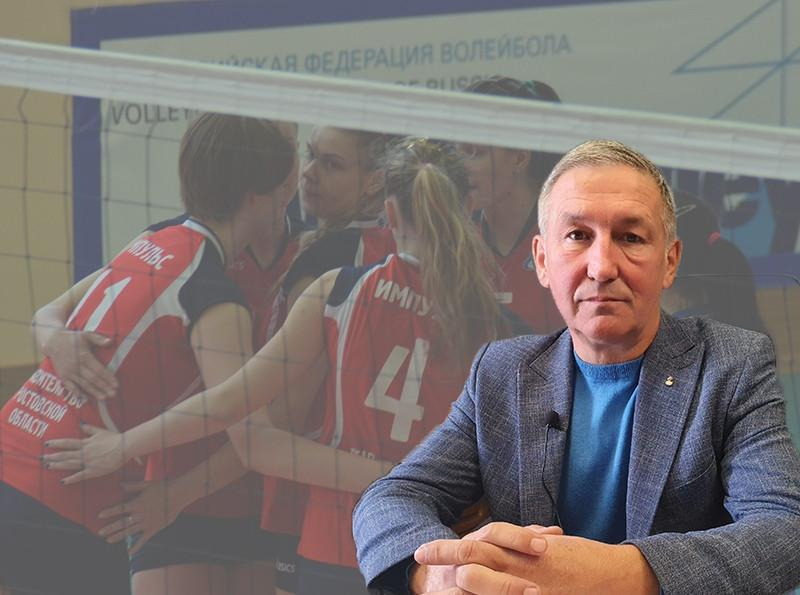 Знаменитая женская волейбольная команда «Импульс» из Волгодонска Ростовской области прекратила свое существование