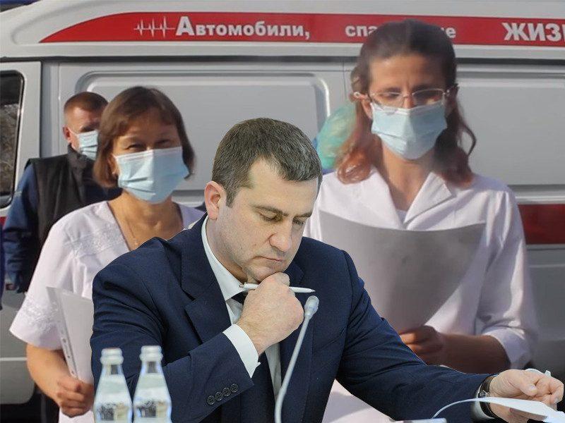Чиновники обвинили во лжи медиков, жаловавшихся на нехватку средств защиты в воронежской больнице