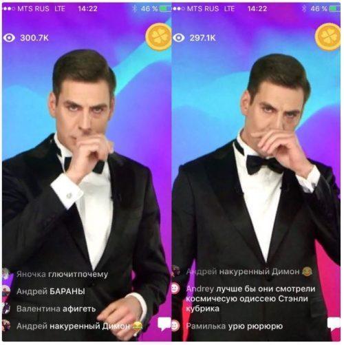 «Вселился Боярский?»: зрители обсуждают странное поведение Дюжева на «Вечернем Урганте»