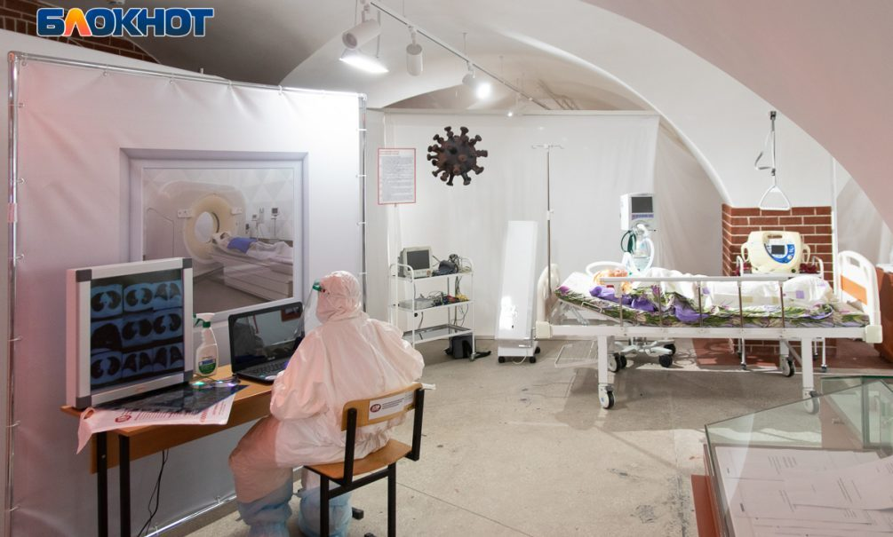 Музей коронавируса со стеной памяти погибшим врачам открыли в Воронеже