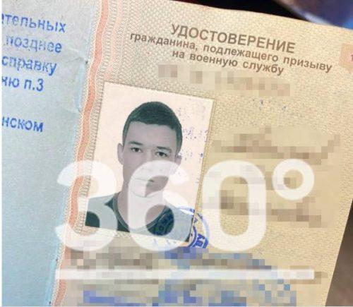 Экс-адвоката Михаила Ефремова облили фекалиями после обещания раскрыть тайну дела актера1
