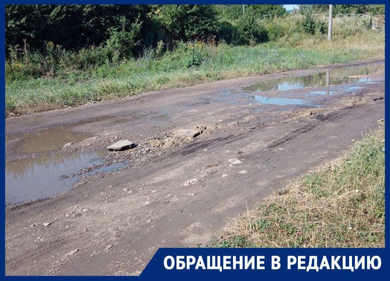 Чиновники разбили дорогу ставропольцам и не хотят их слушать восемь лет