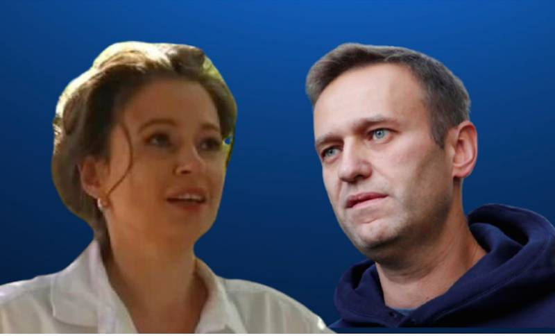 МВД РФ обнаружило в деле Навального и его таинственной соратницы необычные подробности