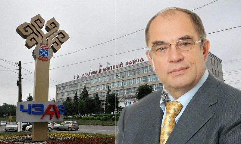Расследование о масштабных признаках коррупции ЧЭАЗ и собственника Михаила Шурдова вышло на Youtube