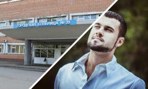 Показания о мучительной смерти 5 пациентов без кислорода дал анестезиолог из Ростова