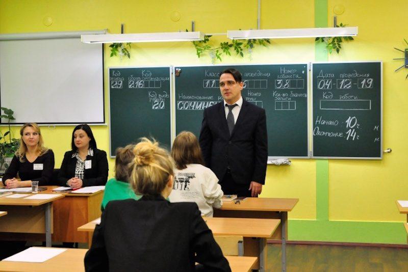 Высокопоставленного чиновника задержали за развращение детей в Архангельской области
