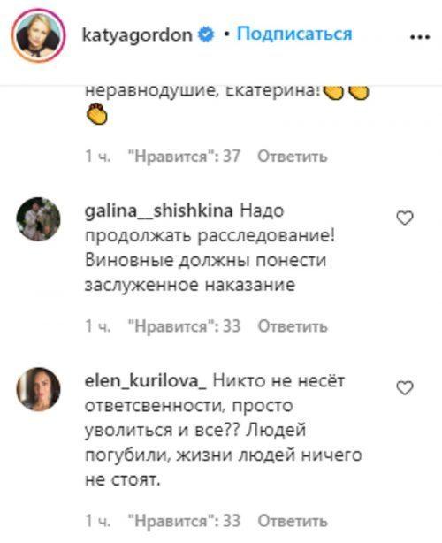 Эта победа, благодаря «Блокноту», людям и врачам, - Екатерина Гордон об отставке ростовского министра Быковской