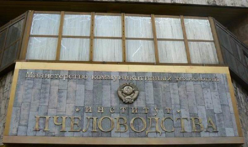 Дальневосточный «Институт пчеловодства» займется пиаром краснодарских чиновников