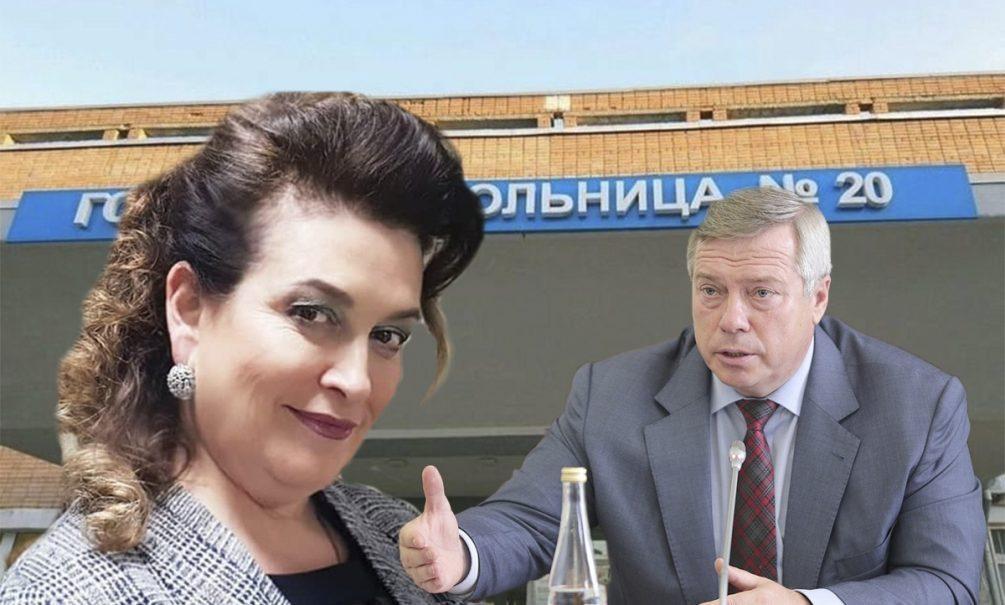 Что убило 13 человек в ростовской больнице: министр Быковская убежала в отпуск, пока губернатор и мэр путаются в показаниях