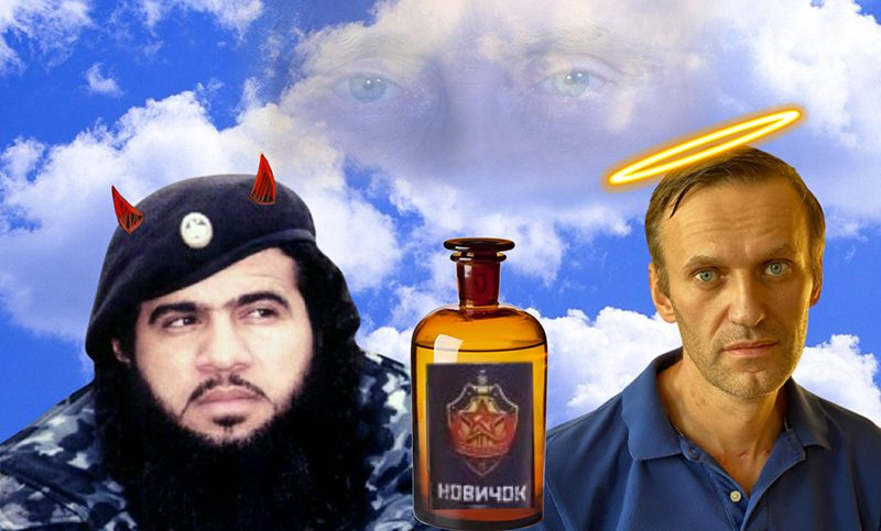 """""""Новичок"""" попался просроченный? Почему Хаттаб - всё, а Навальный жив-здоров?"""