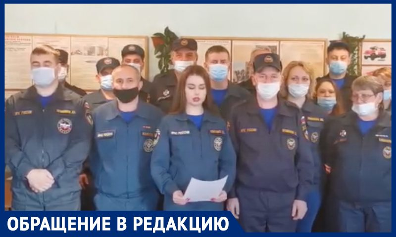 50 пожарных хотят уволить в городе Зея
